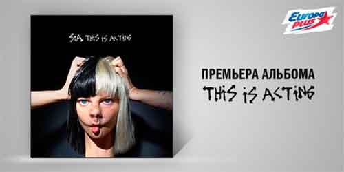 все альбомы Sia скачать торрент - фото 11